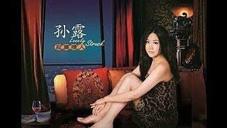 "Mandarin Chinese Love Song - M/V ""Parting Autumn"" 離別的秋天 (English subtitles)"