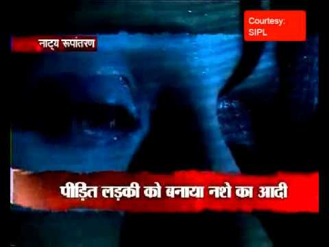 Xxx Mp4 Kashmiri Girl Repeatedly Raped For 9 Years By A School Teacher 3gp Sex