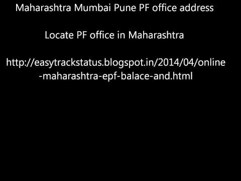 Maharashtra PF balance and EPFO locate  Maharashtra PF office