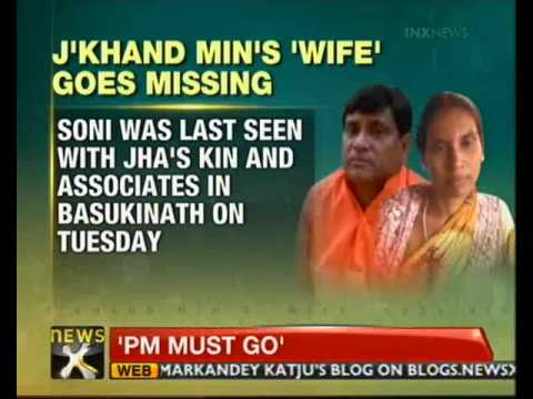 Xxx Mp4 Jharkhand Woman Who Claimed To Be Minister 39 S Wife Goes Missing NewsX 3gp Sex