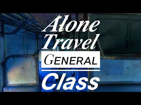 Travelling Alone in The GENERAL Coach of New Delhi - Pondicherry Express