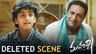 Maharshi Deleted Scenes - Flash Cut With Prakash Raj | Prakash Raj, Jayasudha
