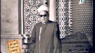 #x202b;فضيلة الشيخ الباقوري في ذكرى المولد النبوي من مسجد سيدنا الحسين  رضي الله عنه   يوم 10 ربيع أول 1436#x202c;lrm;