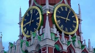 Кремлёвские часы-куранты