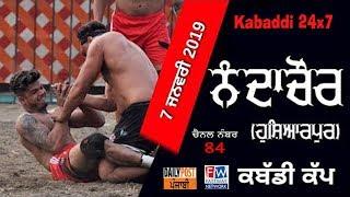 Nanda Chaur ( Hoshiarpur ) Kabaddi Cup || 2 Semi Final || Sandhra vs Dhaliwal Bet