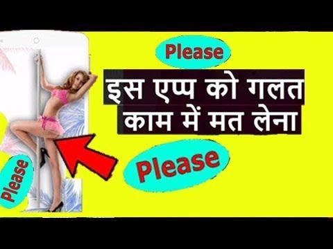 Best Secret Android Application || Nobody Knows || Fuljhadi - Virtual Girl In My Pocket Simulator