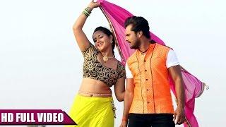 FULL SONG   Balamuwa Ho Tohre Se Pyar   Khesari Lal Yadav, Kajal Raghwani   HD