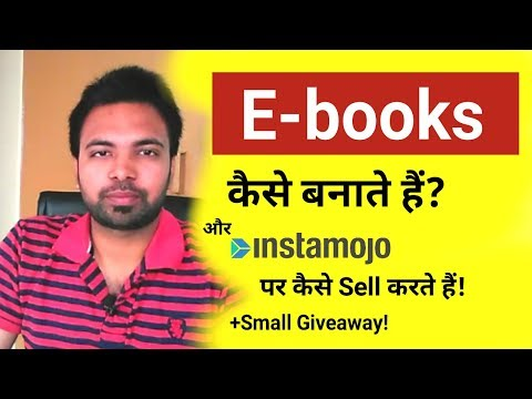 How To Make E-Books For Selling Online & Earn  | Step By Step Tutorial + Giveaway For You!