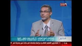 #x202b;الإنعدام المنوى اللا إنسدادى مع الدكتور الأيمن فتحى حسين فى برنامج الدكتور على قناة القاهرة والناس#x202c;lrm;
