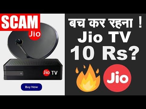Jio DTH Online Scam EXPOSED ! 🔥