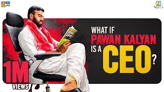 What If Pawan Kalyan Is A CEO || Pakkinti Kurradu || Tamada Media