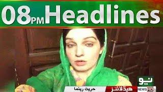 News Hadlines | 08:00 PM | 14 August 2018 | Neo News