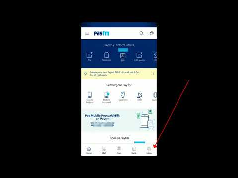 How to know pollution in your area using PayTM