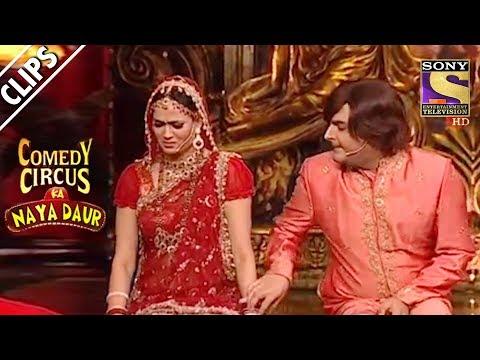 Kapil & Shweta's First Night | Comedy Circus Ka Naya Daur