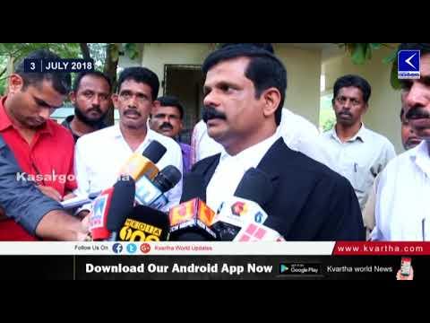 kasargodvartha misriya rehman murder prathi case vidi