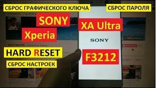 Factory reset Sony Xperia XA bypass sceen lock pattern