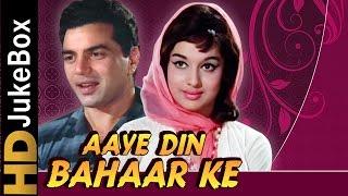 Aaye Din Bahar Ke (1966)   Full Video Songs Jukebox   Asha Parekh, Dharmendra, Balraj Sahni