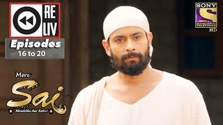 Weekly Reliv | Mere Sai | 16th Oct to 20th Oct 2017 | Episode 16 to 20