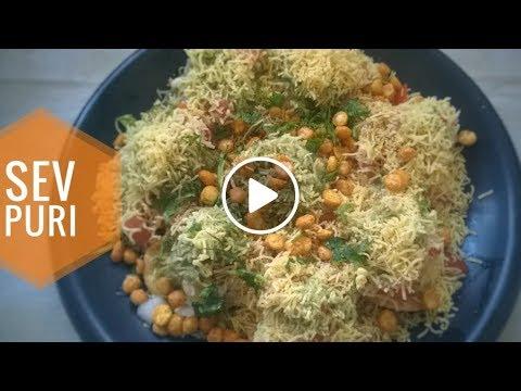 Mumbai style Sev batata puri recipe in hindi| IFTARI RECIPES-13||Ramazan special