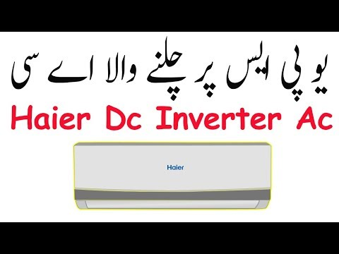 1.5 Ton HAIER Dc Inverter Ac Review! UPS Enabled ac