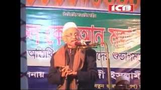 BANGLA WAZ MAULANA JUNAID AL HABIB About Bisho Shanti Protishtay Islam