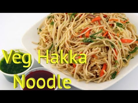 How to make veg hakka noodle at home