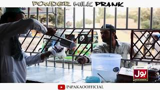   Powder Milk Prank   By Nadir Ali In   P4 Pakao   2019