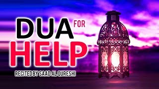 LISTEN TO THIS  DUA TO SOLVE ANY PROBLEM IN RAMADAN ᴴᴰ