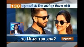 News 100   22nd August, 2017 - India TV