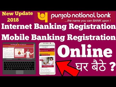 Punjab national bank  Me internet banking registration online कैसे करते है