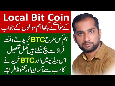 Bitcoin Fraud In Buy & Sell | Very Important Question & Answer About BTC Buying & Selling Fake Trade