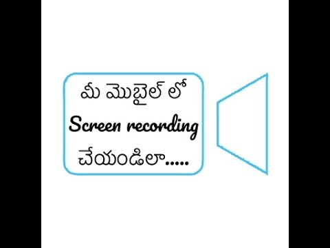 How to record your iphone 4s, 5, 5c, 5s, 6, 6s, 6plus, 7, 7plus screen using apps in telugu 2017