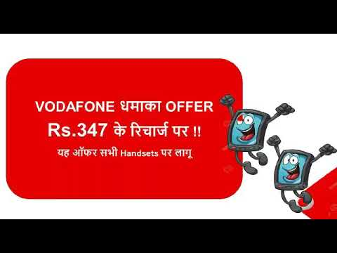 Best internet n calling recharge by Vodafone