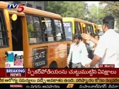 Telugu New- RTO Raids On School Buses After Khammam Incident(TV5)