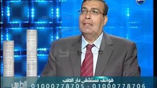 #x202b;#الطبيب - د.محمد القصري : جراحة الدوالى واسباب تدهور الخصية وانعدام الحالة المنوية#x202c;lrm;