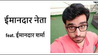 Imaandar Neta feat. Imaandar Sharma || Satish Ray