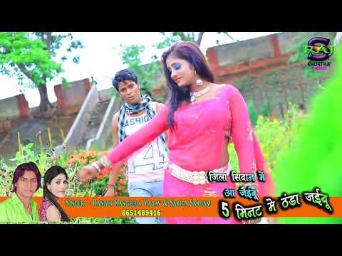Xxx Mp4 Bhojpuri Video Song Dawnlod 3gp Sex