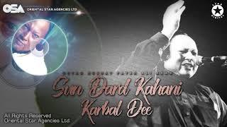 Sun Dard Kahani Karbal Dee   Nusrat Fateh Ali Khan   complete full version   OSA Worldwide