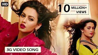 3G Video Song | Om | Nusrat Faria | Riya Sen | Nakash Aziz | Hero 420 | Bengali Movie 2016