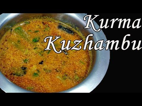 kurma kulambu in tamil | Kulambu recipes in tamil