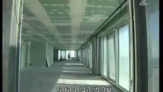 דירות לעשירים בלבד: מגדל היוקרה ברוטשילד 1 בתל אביב