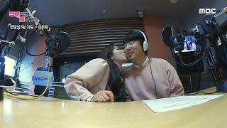 """[부러우면 지는거다] 두더지 커플의 첫 공개 뽀뽀! """"우와 난 모르겟닼!!"""" 20200317"""