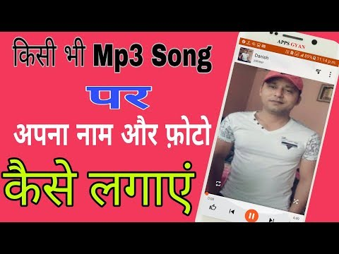 Best Music EDITOR For Android | Audio Mp3 Cutter Mix Converter and Ringtone Maker By Back 2 Android