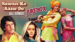 Sawan Ko Aane Do - All Songs Jukebox - Arun Govil, Zarina Wahab - Super Hit Classic Hindi Songs