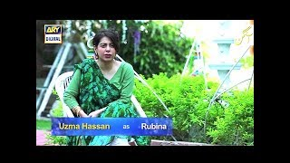"""Uzma Hassan talks about her character in Drama serial """"Aangan."""""""