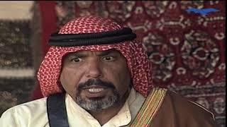 #x202b;المسلسل البدوي بنت الطناب الحلقة 8 الثامنة  | Bent El Tanab Hd#x202c;lrm;