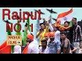 Download  Rajput No.1 Song | Up Haryana | Madhur Films  MP3,3GP,MP4