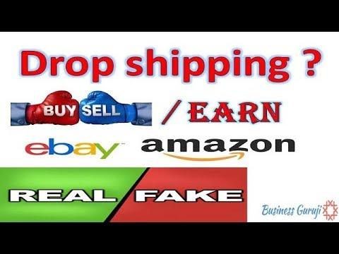 Drop Shipping Business    Drop shipping Real/Fake ?