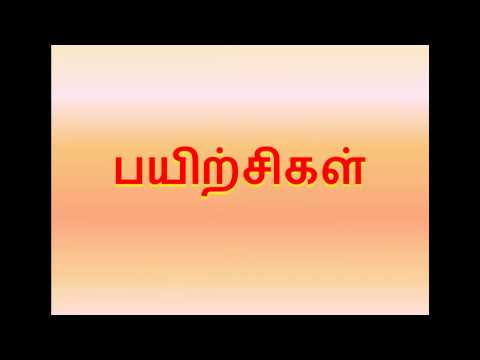 Learn Arabic in Tamil Just 85min (Lesson 5) part 7/15
