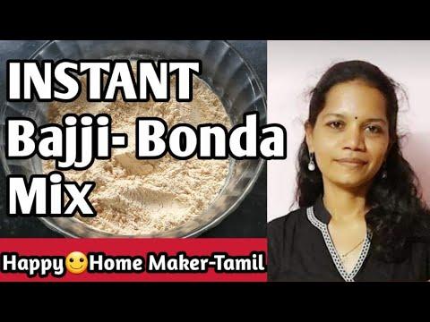 Bajji-Bonda Mix - Easy Homemade recipe| Bajji Bonda Premix Recipe|  (#86)